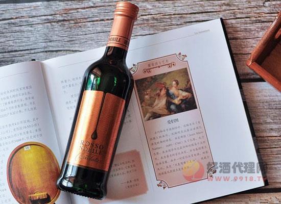 柔絲伯爵巧克力紅酒價格多少,值得購買嗎