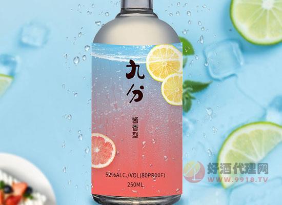 九分果爽基调酒的特点是什么,为什么深受消费者喜爱