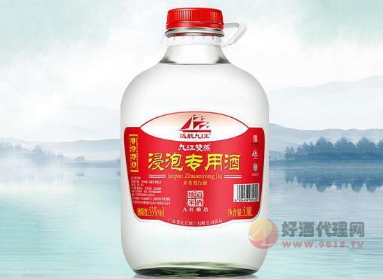 九江雙蒸酒是純糧酒嗎,喝起來口感怎么樣