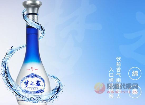洋河夢之藍M1白酒禮盒裝價格貴嗎,性價比怎么樣