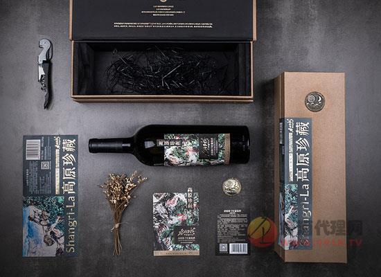 香格里拉赤霞珠葡萄酒礼盒价格怎么样,零售价多少钱