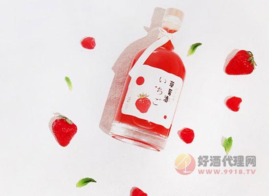 鮮濁草莓酒好喝嗎,果香濃郁,微醺伊人