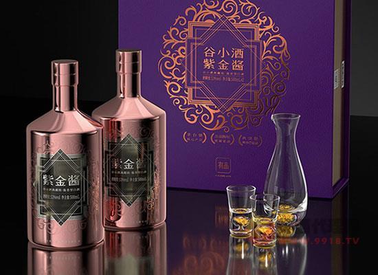 谷小酒紫金醬醬香型白酒價格怎么樣,禮盒裝多少錢