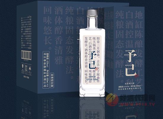 青小樂予己白酒的特點是什么,非遺加專利,美味更暢飲
