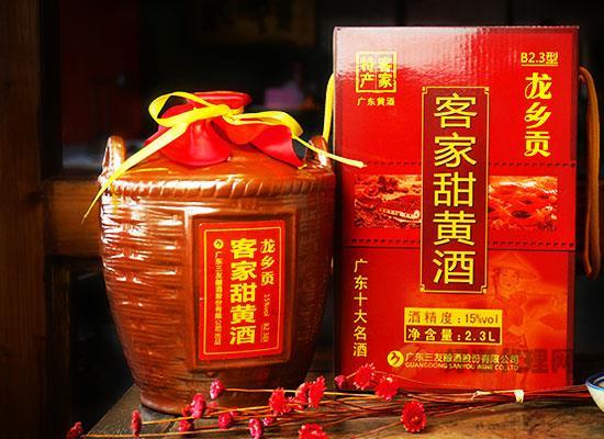 龍鄉貢客家黃酒好喝嗎,打開方式有哪些