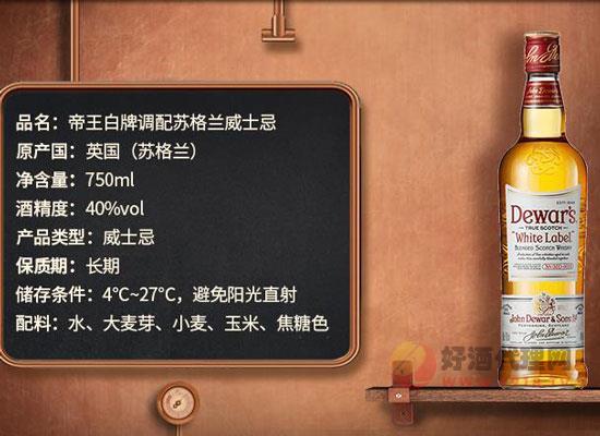 帝王威士忌怎么樣,二次陳釀,威士忌新潮流