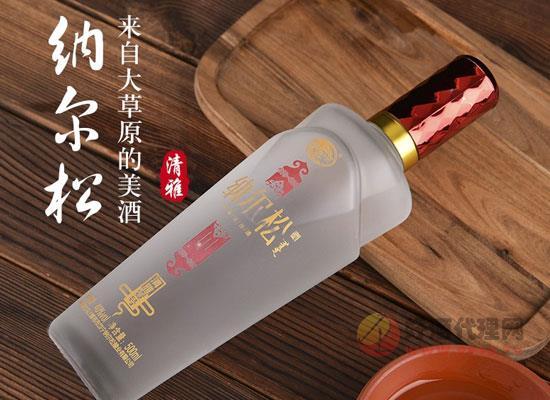 草原特產白酒的魅力是什么,納爾松清雅壹號酒怎么樣