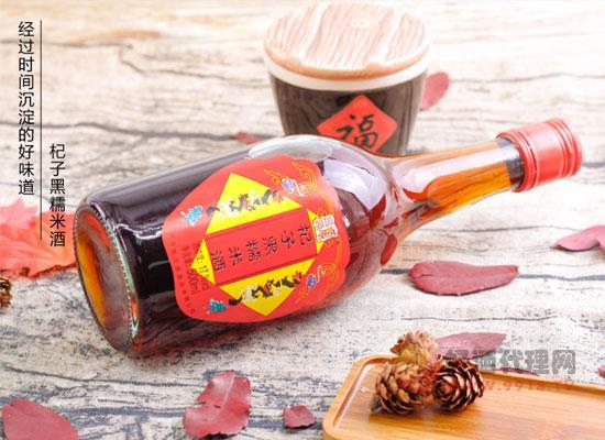 順昌源杞子黑糯米酒怎么樣,一款適合秋季暢飲的酒水佳釀