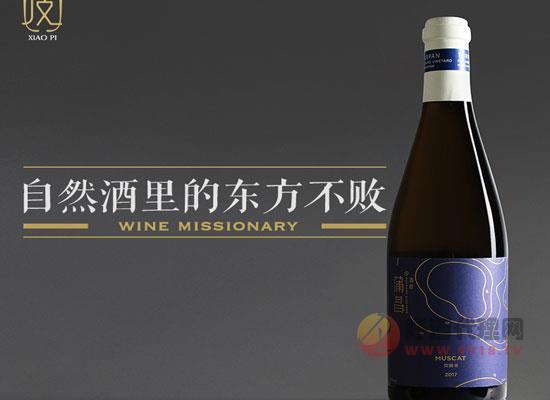 蒲昌酒莊亞爾香干白葡萄酒好喝嗎,喝起來口感如何