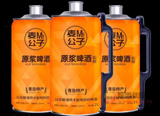 青島麥公子原漿啤酒怎么樣,醇正經典,從不將就