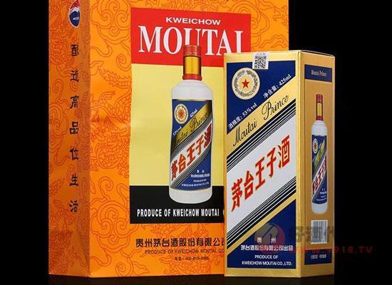 茅臺王子藍標多少錢一箱,價格貴嗎