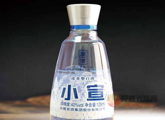 安徽宣酒的特點是什么,小宣酒怎么樣