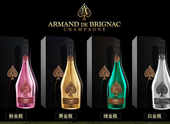 黑桃a香檳為什么那么貴,主要是這幾個原因