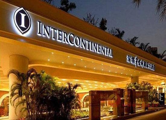上海國際葡萄酒及烈酒展覽會酒店篇之洲際酒店