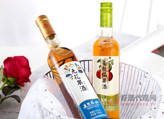 國產小眾果酒怎么樣,美餐樂果酒的魅力有哪些
