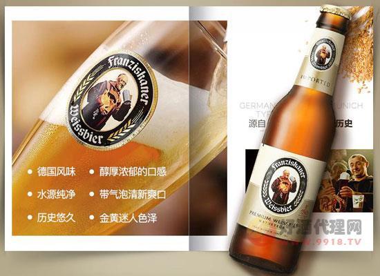 范佳樂小麥啤酒多少錢一瓶,價格怎么樣