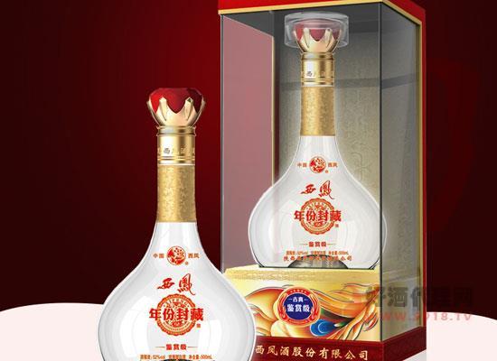 西鳳年份封藏鑒賞級酒價格貴嗎,多少錢一箱