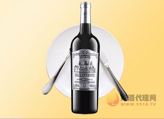 拉菲莊園葡萄酒的魅力是什么,好喝嗎
