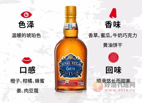 芝華士13年嘿潮瓶威士忌的特點是什么,應該怎么喝