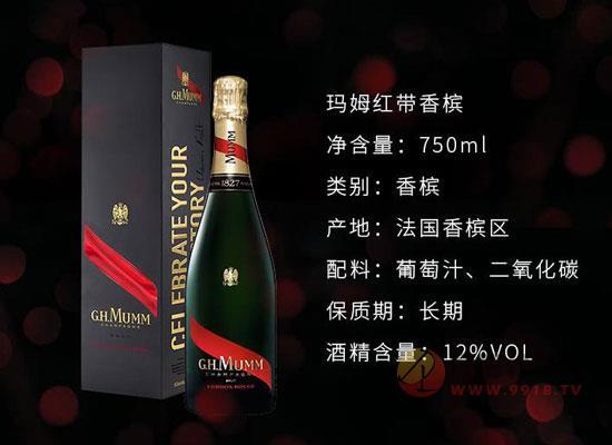 瑪姆紅帶香檳好喝嗎,歡樂聚會的理想之選