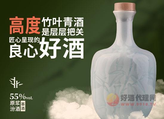 55度竹葉青酒價格怎么樣,一壇多少錢