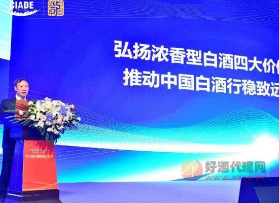 瀘州老窖李小剛:弘揚濃香白酒的內涵,讓世界品味中國