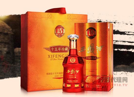 西鳳酒十五年珍藏一箱多少錢,性價比高嗎