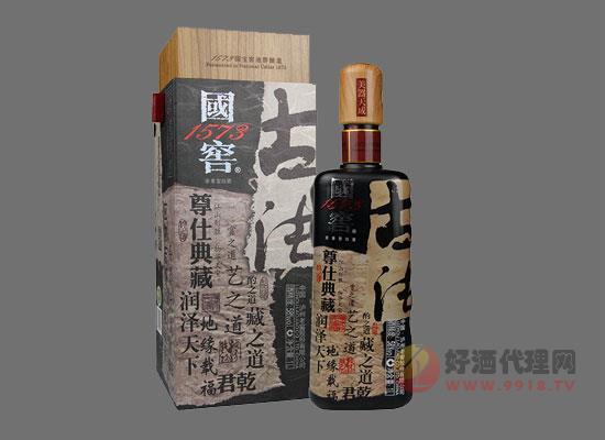 國窖1573壹號白酒好喝嗎,喝起來怎么樣
