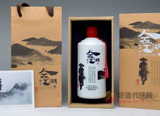 肆拾玖坊人在江湖酒怎么樣,匠心力作,文化美酒