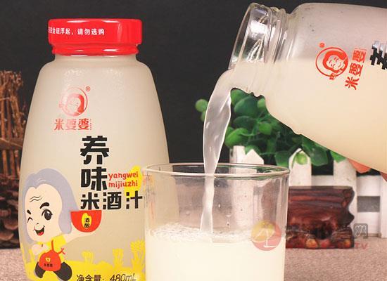 米酒汁是什么,米婆婆米酒汁怎么樣