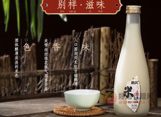 米久原味桂花米酒一箱多少錢,性價比怎么樣