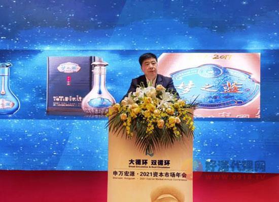 蘇酒集團王耀:消費升級的新時代,把握好戰略發展的優勢賽道