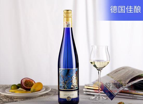 維特思甜魅白葡萄酒怎么樣,特產有哪些