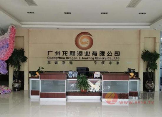 龍程酒業溫文龍:信息壁壘正在消失,經銷商要依靠規模盈利