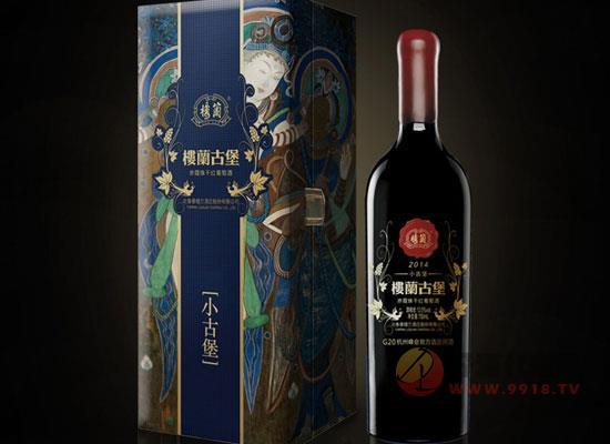 樓蘭古堡赤霞珠干紅葡萄酒,絲綢之路上的酒水傳奇