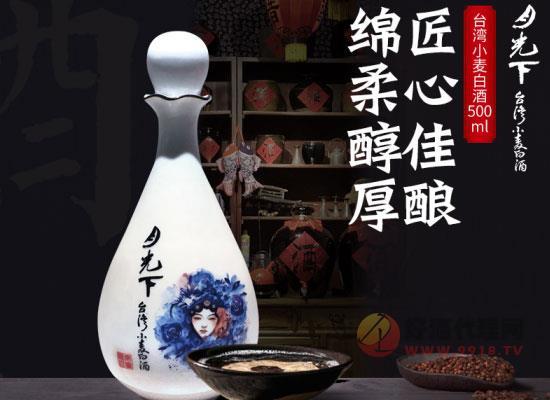 臺灣小麥白酒的特點是什么,匠心佳釀,綿柔醇厚