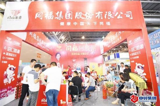 第21屆中國(安徽)國際糖酒食品交易會將于11月27日開幕
