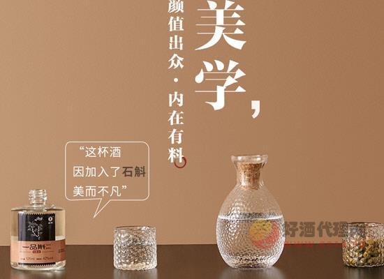 品斛堂石斛酒Nano一瓶多少錢,性價比怎么樣