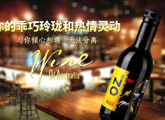 赫德古藤葡萄酒一箱價格怎么樣,性價比高嗎
