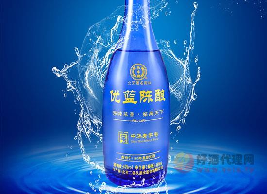 永丰牌北京二锅头优蓝陈酿怎么样,好喝吗