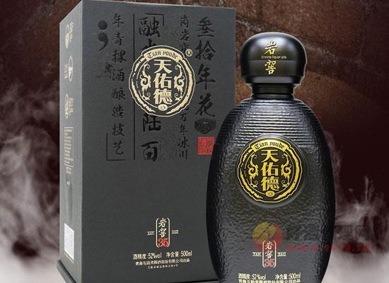 天佑德青稞酒怎么樣,52度巖窖35的特點是什么