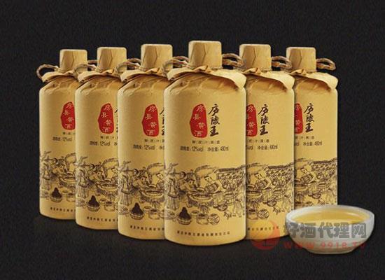 廬陵王黃酒價格怎么樣,多少錢一瓶