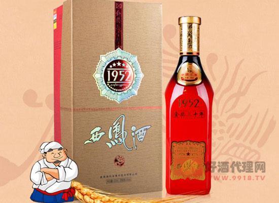 西鳳酒1952金獎30年怎么樣,適合節日送人嗎