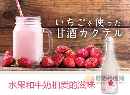 福岡甘王草莓優格酒一瓶多少錢,市場零售價格介紹