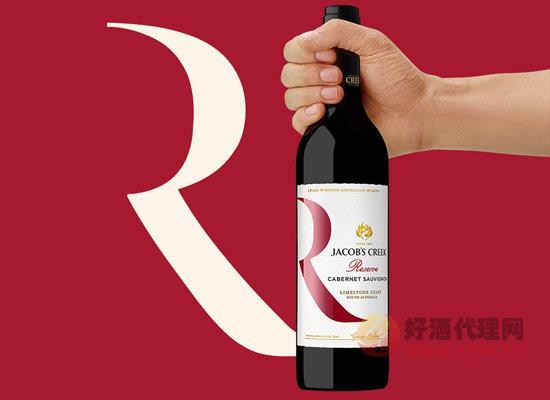 杰卡斯珍藏赤霞珠葡萄酒價格貴嗎,多少錢一瓶