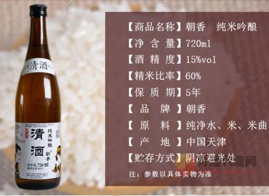 朝香清酒多少錢一瓶,值得品嘗嗎