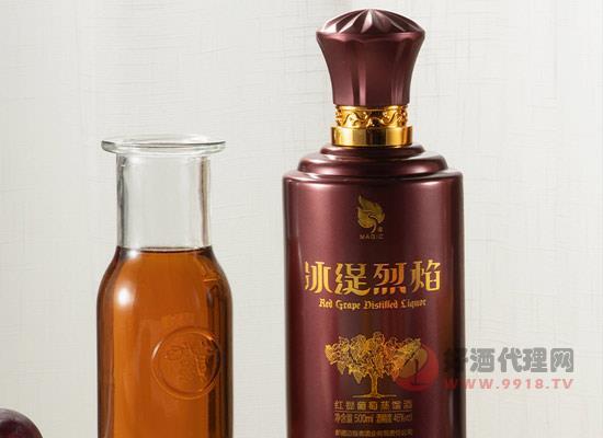 新疆冰緹烈焰酒的特點是什么,西域果酒,唇齒留香