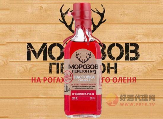 莫羅3號蔓越莓利口酒,帶你沉醉圣誕狂歡夜