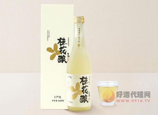 桂花釀米酒價格怎么樣,值得品嘗嗎