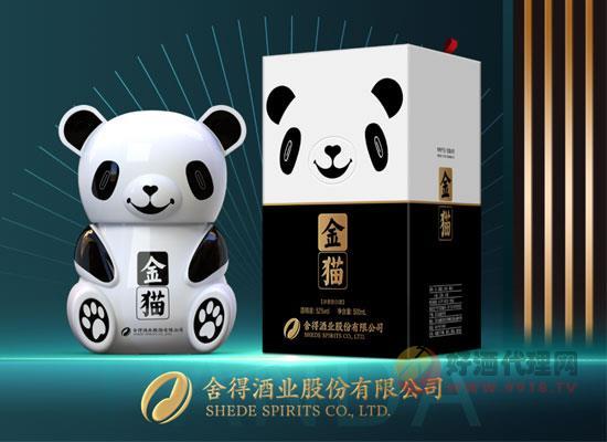 打造熊猫、高尔夫两大IP,舍得携手酒龙仓奇袭文创圈